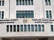 الاحتلال يخطر التربية والتعليم لإغلاق مدرسة السيميا بالخليل