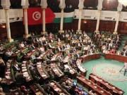 """""""النواب"""" التونسي يدعو لنصرة البرلمانيين الفلسطينين في سجون الاحتلال"""