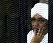 الجنائية الدولية: ننتظر تحركا سودانيا جادا لمحاكمة البشير