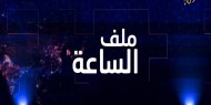 النظام التركي يدرج القائد الفلسطيني محمد دحلان على قائمة المطلوبين الحمراء