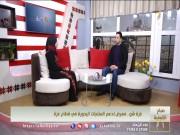 غزة شو.. معرض لدعم المنتجات اليدوية في قطاع غزة