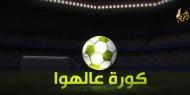الشجاعية يسقط في فخ التعادل أمام اتحاد بيت حانون والهلال يزيد متاعب الأهلي
