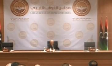 البرلمان الليبي: سنشكل حكومة جديدة بعد تحرير طرابلس