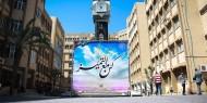 جامعة الأزهر: سنلاحق قانونيا المعتدين على عميد شئون الطلبة
