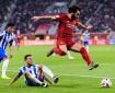 """صلاح يقود هجوم الـ """"ريدز"""" أمام بالاس في الدوري الإنجليزي"""