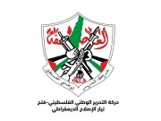 تيار الإصلاح: مساعدات الإمارات لشعبنا تجسيد لمواقفها الداعمة لقضيتنا