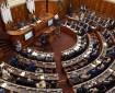 الجزائر تعلن استضافتها لمؤتمر القمة العربية المقبل
