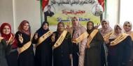 صور|| مجلس المرأة يواصل تحضيراته لإحياء ذكرى الثورة الفلسطينية في غزة
