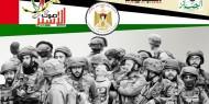 صحف الجزائر: الأسرى المسيحيون في سجون الاحتلال.. مرارة داخل البيوت وصور معلقة على أشجار الميلاد