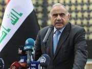 العراق: استهداف السفارة الأمريكية في بغداد قد يحول البلاد لساحة حرب
