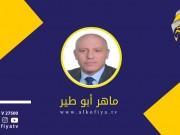 فتشوا عن إسرائيل في مرفأ بيروت