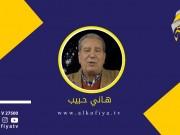 بيروت.. تتوجّع ولا تنكسر!!