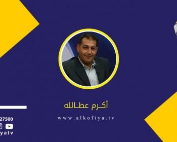 اعترافات الانتخابات.. إدانة لحركة حماس!