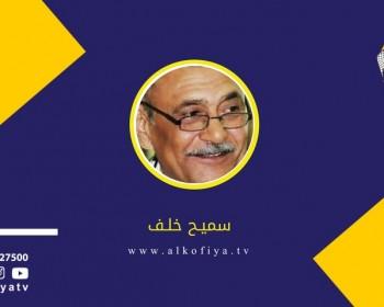 من سيخلف الرئيس عباس؟