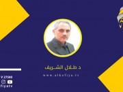 """حرب """"العفريت"""" تتحرك في ثنايا لبنان وفلسطين"""
