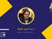 موظف غزة بين مطرقة السلطة وسندان البنوك