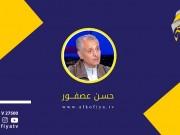 """""""خيارات فلسطينية"""" لمنع خيار الفوضى الإسرائيلي بعد عباس!"""