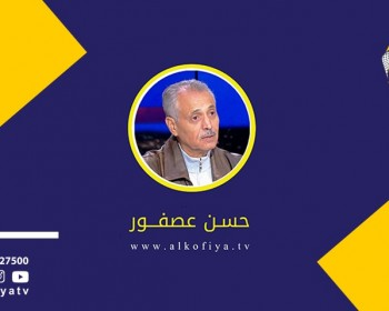 """إياد حمد بين """"الوكالة"""" و""""النقابة""""!"""