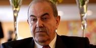 إياد علاوي: العراق تحول لساحة حروب والرد الرسمي مخيب للآمال