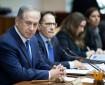 نتنياهو يلغي جلسة الحكومة بسبب الأغوار