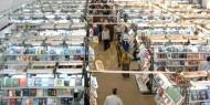 معرض القاهرة للكتاب في أرقام.. 38 دولة عربية وأجنبية.. 900 دار نشر.. 925 فعالية ثقافية وفنية