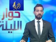 المحكمة الجنائية تؤجل البث في فتح تحقيق مع الاحتلال
