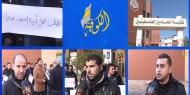 خاص بالفيديو والصور|| سخط وغضب في صفوف خريجي الحقوق بغزة إحتجاجًا على قرار النقابة