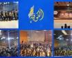 خاص بالفيديو والصور|| لواء العاموي يؤبّن شهداء حركة فتح والثورة الفلسطينية