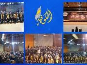خاص بالفيديو والصور   لواء العاموي يؤبّن شهداء حركة فتح والثورة الفلسطينية