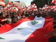 دراسة: لبنان مقبل على مرحلة مؤلمة ما بعد كورونا