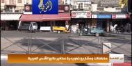 مخططات ومشاريع تهويدية ستغير طابع القدس العربية