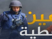 خاص بالصور|| #عين_عطية مغلقة بأمر من قوات الاحتلال
