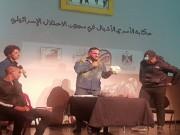إطلاق سلسلة مشاريع ثقافية في غزة