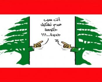 لبنان؟؟؟
