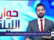 في ذكرى الشهيد عرفات لرئاسة السلطة تساؤلات حول مصير الانتخابات المرتقبة