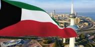"""الكويت تؤكد التزامها بخفض إنتاج النفط وفق خطة """"أوبك"""""""