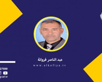 """محمود الغرباوي.. """"المناضل الشاعر"""""""