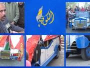 خاص بالفيديو|| حداد فلسطيني ينتج سيارة مطابقة للمواصفات العالمية