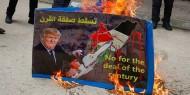 """مجلس الشباب بـ""""تيار الإصلاح"""" ينظم وقفة احتجاجية ضد """"صفقة ترامب"""" في رفح"""