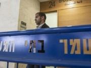 الحكم على الأسير ساهر كميل بالسجن 6 سنوات وغرامة مالية 4 آلاف شيقل