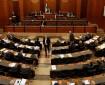 البرلمان اللبناني: التصويت على الحكومة الأسبوع المقبل