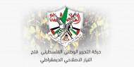 """""""تيار الإصلاح"""" بمحافظة الشمال يدعو لتعزيز التحركات الشعبية الرافضة لـ""""صفقة ترامب"""""""