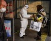 المكسيك:تسجيل 199 حالة وفاة بكورونا خلال 24 ساعة
