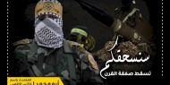 كتائب الأقصى ترحب بنية أبو مازن زيارة غزة وتدعوه لرفع العقوبات التي أرهقت الشعب والمناضلين