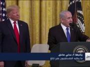 ما يطلبه الفلسطينيون بغير تلكؤٍ