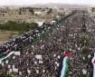 """مسيرات حاشدة في صنعاء رفضَا لـ""""صفقة ترامب"""""""