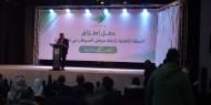 مجلس المرأة يشارك في حملة لإنقاذ مصابي السرطان في غزة