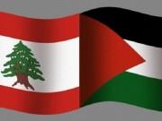لبنان يدعو المجتمع الدولي لمنع إسرائيل من مواصلة عدوانها على الشعب الفلسطيني