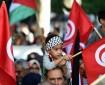 """الآلاف يتظاهرون في تونس احتجاجًا على """"صفقة ترامب"""""""