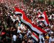 المتظاهرون العراقيون يمهلون القوى السياسية أسبوعا لاختيار رئيس وزراء بدلا من علاوي